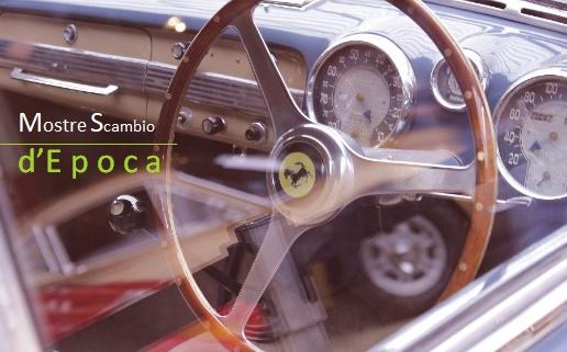 Mostre Scambio dEpoca-img-515